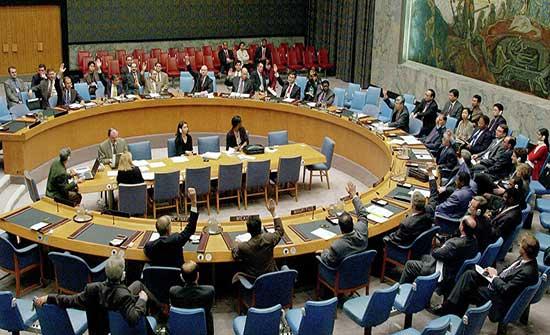الاتحاد الأوروبي: هناك مخاوف كثيرة رغم التفاؤل بشأن مفاوضات فيينا