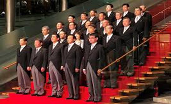 اليابان تدين استمرار إسرائيل في الاستيطان