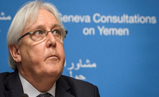 غريفثس يدعو لخفض التصعيد باليمن ومنح فرصة للسلام