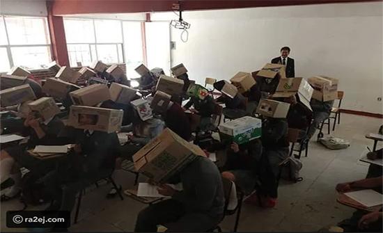 معلم يغطي رؤوس الطلاب بصناديق كرتونية لمنعهم من الغش في المكسيك