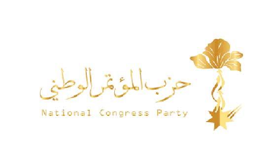 زمزم ينتخب هيئة إدارية ومجلس مستشارين لفرع إربد