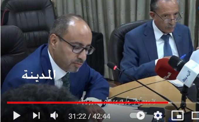 فيديو :   اجتماع اللجنة المالية وديوان المحاسبة لمناقشة  تقرير  2018
