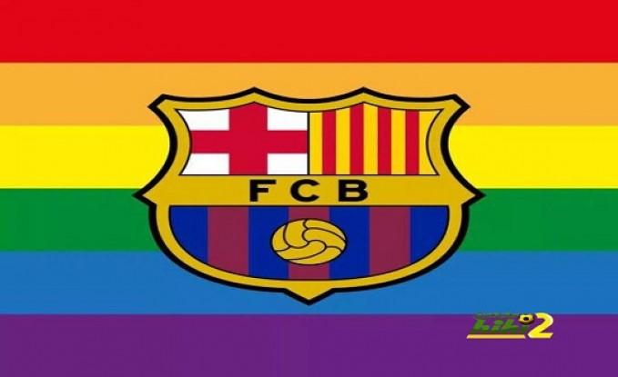 برشلونة يعلن دعمه للمثليين