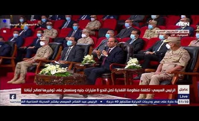 """الرئيس المصري يعلن زيادة سعر الخبز: """"مش معقول أدى 20 رغيف بثمن سيجارة"""""""