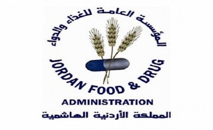 الغذاء والدواء: ضبط منشأة تصنع كمامات غير مجازة طبيا
