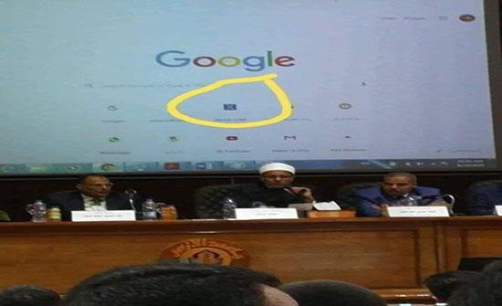 بالفيديو : مصر.. جامعة الأزهر تحقق في واقعة ظهور موقع إباحي على شاشة عرض مؤتمر الطلاب الجدد