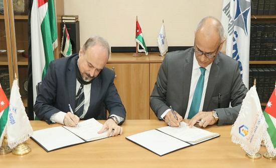 بورصة عمان توقع اتفاقية تعاون مع جامعة عمان العربية