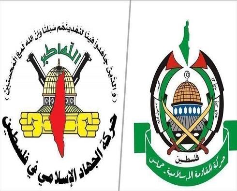 """""""حماس"""" و""""الجهاد"""" تدينان قتل إسرائيل فلسطينية بالضفة الغربية"""