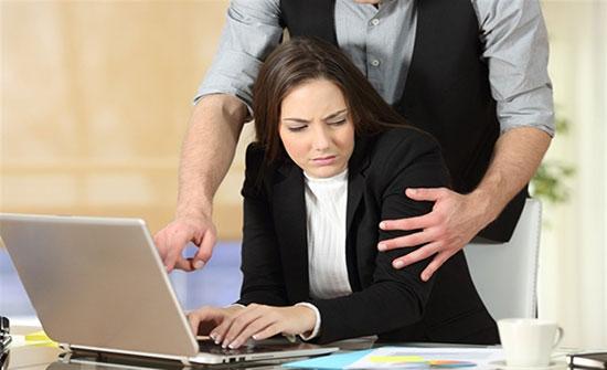 دراسة: خُمس السيدات يتعرضن لمضايقة بمكان العمل