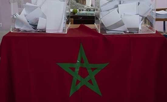 """""""تجمع الأحرار"""": مشاورات تشكيل الحكومة المغربية الاثنين"""