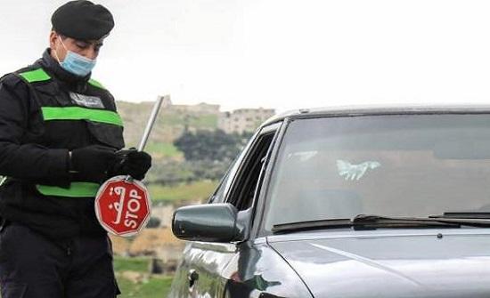 إلغاء تصاريح تنقل المصابين بكورونا