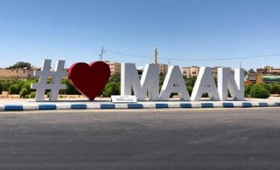 مطالب بتطوير ميدان الهاشميين في معان