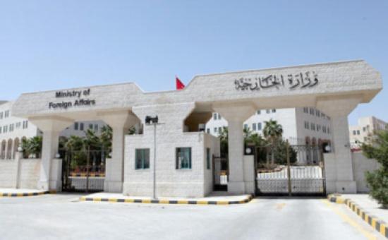 """""""الخارجية"""": إعادة 975 أردنيا عبر المنافذ البرية"""
