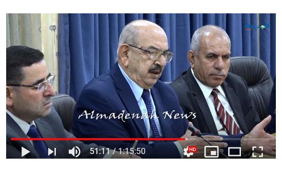 بالفيديو : التسجيل الكامل لاجتماع رؤساء اللجان النيابية باللجنة الوطنية الاردنية للقانون الدولي