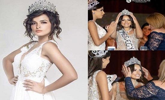 بالصور والفيديو ريم رأفت تفوز بلقب Miss Egypt 2018 تعرف