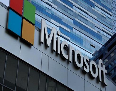 """""""مايكروسوفت"""" تفجّر مفاجأة.. 44 مليون كلمة مرورٍ """"غير آمنة""""!"""