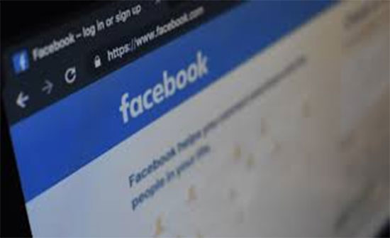 فيسبوك تنبهك عند تسجيل الدخول إلى مواقع خارجية المدينة نيوز