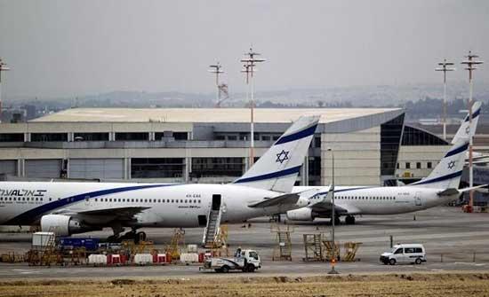 السعودية تغلق مجالها الجوي أمام الطائرات الإسرائيلية