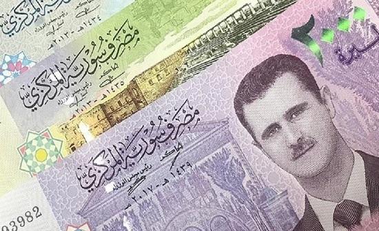 صحيفة: الأموال السورية هُربت إلى 4 دول منها الاردن