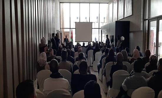 إطلاق خطة إدارة متكاملة لمحمية البترا الأثرية
