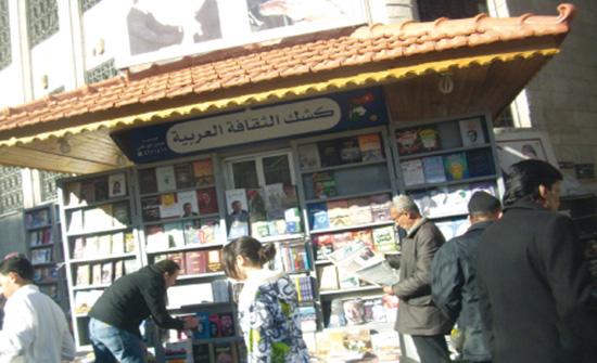 الامانة تعيد كتب مصادرة إلى كشك ابو علي
