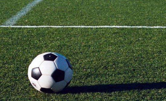 سحب قرعة دوري الدرجة الثانية لكرة القدم