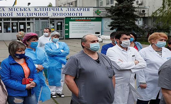 اوكرانيا: 73 وفاة و4 آلاف إصابة بكورونا