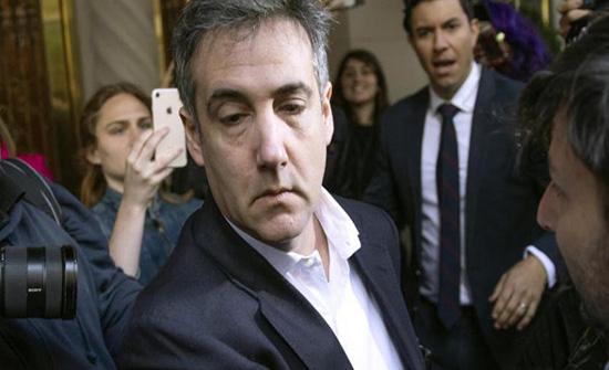 محامي ترمب السابق سيدلي بشهادته بشأن «مخالفات» الرئيس وعائلته
