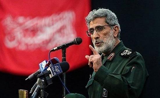 ايران : قاآني أكد ان انسحاب القوات الأميركية من المنطقة بات وشيكا