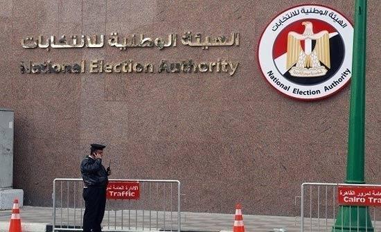 مصر: غلق باب الترشح للانتخابات الرئاسية اليوم