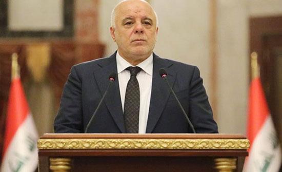 العبادي يدعو لإقالة عبد المهدي ويطرح مبادرة لإنهاء الأزمة