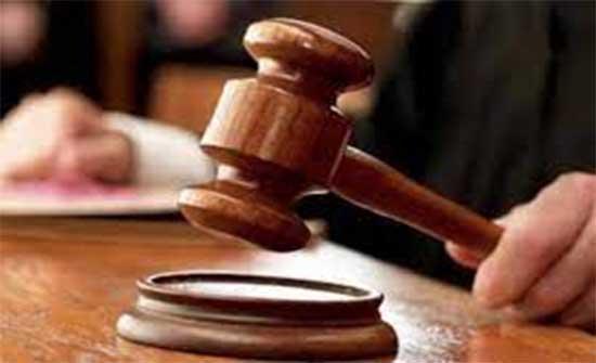 22 مشتكى عليه في قضية هدر نحو 4 ملايين دينار من مال الدولة