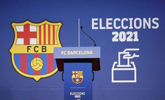 بالفيديو .. الإعلان عن رئيس برشلونة الجديد