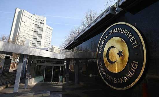 """تركيا: قرار """"العدل الأوروبية"""" حول حظر الحجاب """"غطاء قانوني للتمييز"""""""