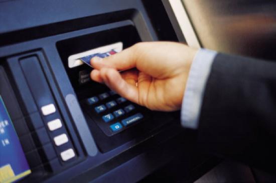 البطاينة: البنوك ومحلات الصرافة لن تفتح  قبل يوم الاثنين