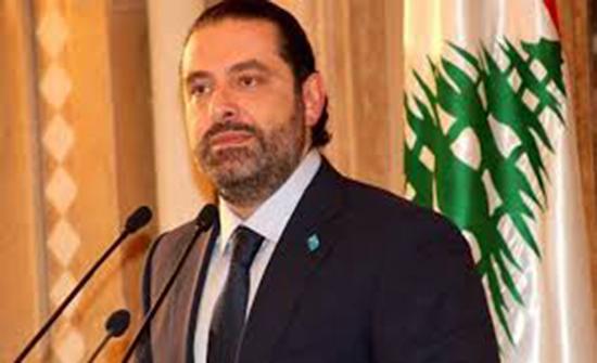 الحريري يعلن تعليق العمل في تلفزيون المستقبل