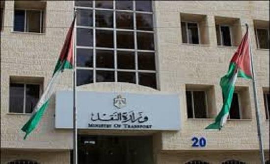 وزارة النقل تباشر إجراءات استقبال الطلبة والمسافرين الأردنيين