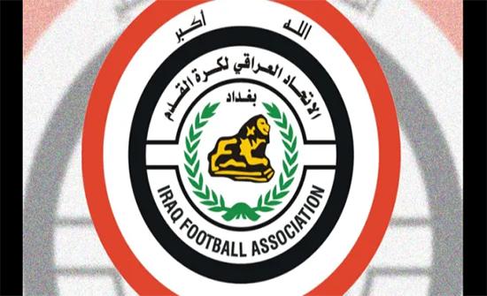 الاتحاد العراقي لكرة القدم يثمن استضافة عمان لمباراتي منتخبه