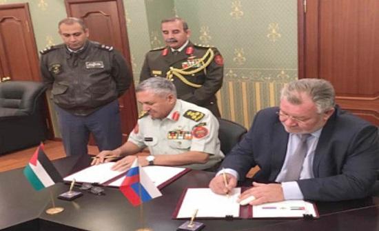 القوات المسلحة ونظيرتها الروسية توقعان محضر التعاون العسكري الفني