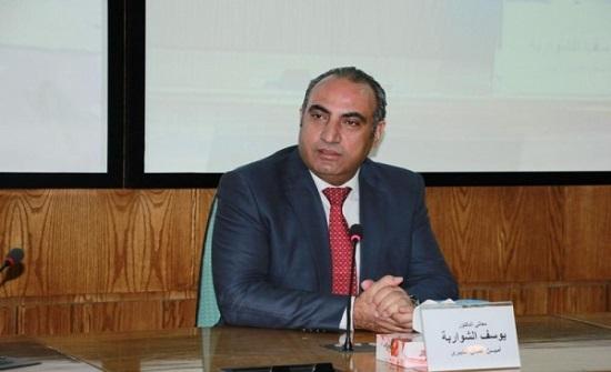 اللجنة البارالمبية تثمن الشراكة الاستراتيجية مع أمانة عمان الكبرى