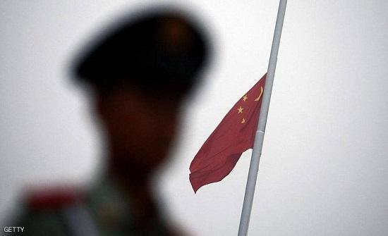 صينيون أمام القضاء الأميركي.. وبكين تتوعد برد قاس