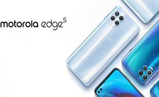 موتورولا تطلق هاتف Motorola Edge S المتطور بكاميرا ثلاثية.. سعر ومواصفات