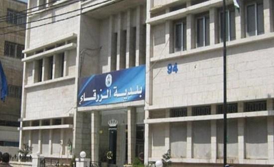 إحالة ملف كراج بلدية الزرقاء الى هيئة النزاهة ومكافحة الفساد