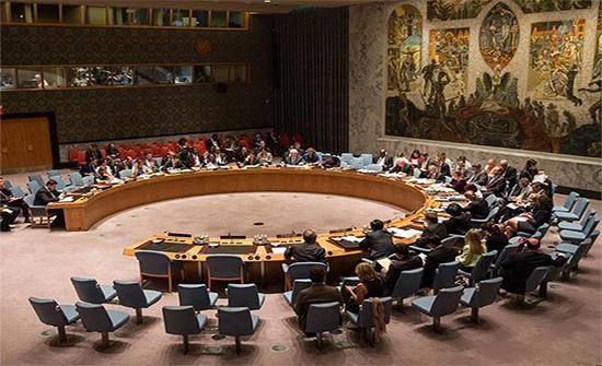 مجلس الأمن يدعو إسرائيل للتخلي عن عملية الضم والعودة إلى مسار التفاوض