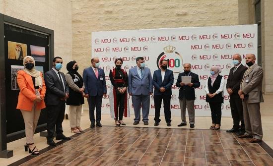 """جامعة الشرق الأوسط تختتم مسابقة """" مئوية الدولة في صور"""""""