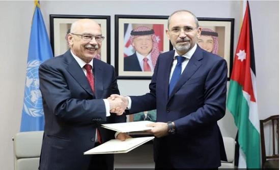 الأردن والأمم المتحدة توقعان مذكرة تفاهم لمكافحة الإرهاب