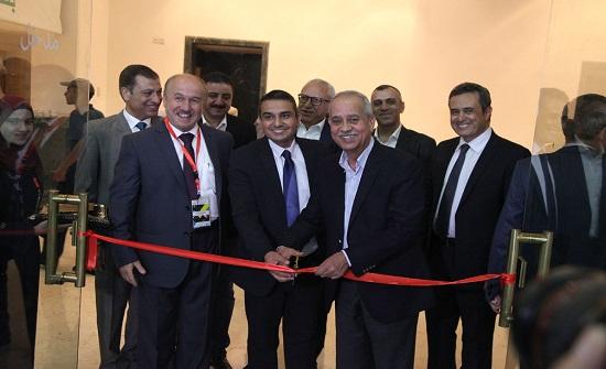 افتتاح المعرض الاردني الخامس للطباعة والتغليف