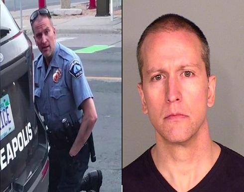 أميركا.. الضابط المتسبب في مقتل جورج فلويد يمثل أمام المحكمة