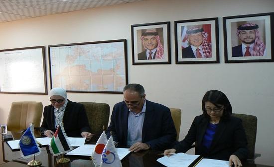 الأردن واليابان يوقعان اتفاقية تعاون في مجال الطاقة