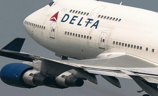 راتبها السنوي ربع مليون دولار .. طرد مضيفة طيران من وظيفتها بتهمة سرقة علبة حليب